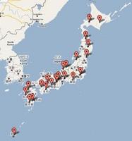 OSHIO_TOUR.jpg