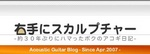 header_mini.jpg